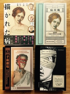 Clockwise from top left: the Japanese, Taiwanese and French Sick Rose, and the Taiwanese Crucial Interventions
